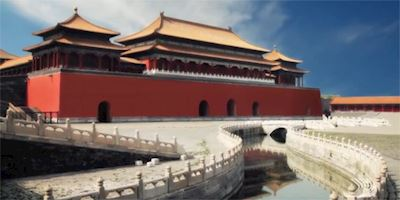 The Forbidden City in China
